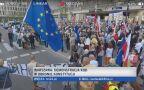 Manifestacja na placu Powstańców Warszawy